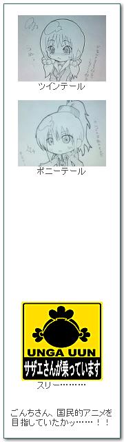 08-12-06_mail.jpg
