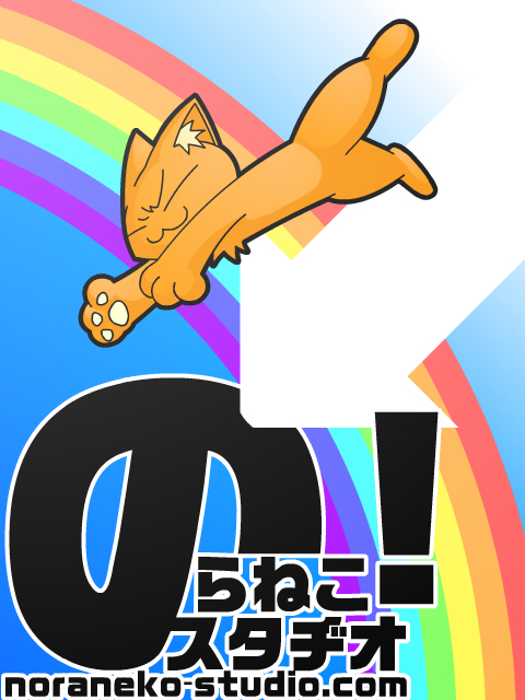 ハタラキ有さん 献上用ポスター 2